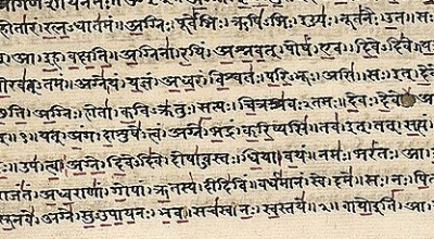 Verses from the Upanishads
